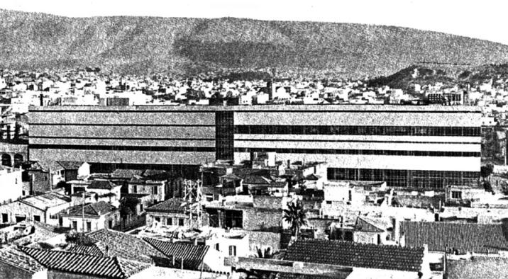 ΕΜΣΤ - Άποψη 1957