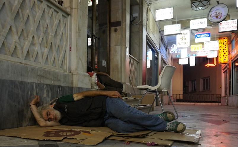 Η Αβάσταχτη Ελαφρότητα Του Είναι - Άστεγοι