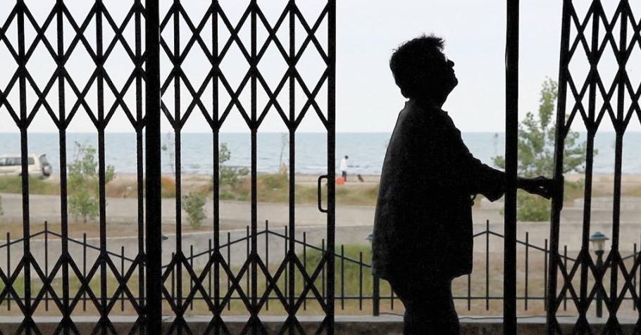 Jafar Panahi - Closed Curtain