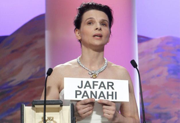 Jafar Panahi - Juliette Binoche
