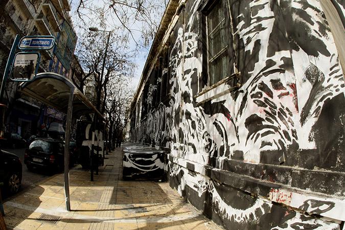 Γκράφιτι Πολυτεχνείου_3