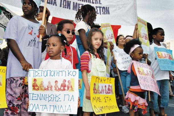 Ισότιμοι Πολίτες, Δικαίωμα Στην Ιθαγένεια_6